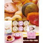 初節句 内祝い 入学お祝い お返し 名入れ贅沢プリン6個 女の子&世界初オーガニック野菜焼き菓子7個 名前/写真/入りカード付 (AD)[名入れG]軽
