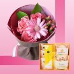 誕生日プレゼント ピンク花束&山口銘菓スイーツギフトA お母さんへの退職祝い/古希/メッセージカード付き