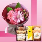 誕生日プレゼント ピンク花束&山口銘菓スイーツギフトB お母さんへの退職祝い/古希/メッセージカード付き