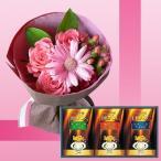 誕生日プレゼント ピンク花束&ドリップオン・コーヒーギフト お母さんへの退職祝い/古希/メッセージカード付き