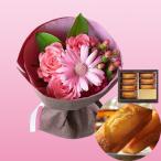 誕生日プレゼント 花 母親 祖母 アンリ・シャルパンティエ フィナンシェ & ピンクの花束 基本送料無料