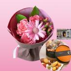 誕生日プレゼント 花 母親 祖母 アンリ・シャルパンティエ 菓子詰合せ  & ピンクの花束 基本送料無料