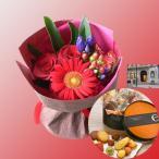 結婚記念日 金婚式 還暦 長寿のお祝い アンリ・シャルパンティエ 菓子詰合せ  & 赤い花束 基本送料無料