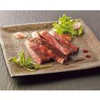 母の日 プレゼント ギフト 松阪牛 サーロイン ステーキ セット (4枚)お取り寄せ 肉 牛肉 高級 ブランド牛 メッセージカード付 gift mother's day (HSD)