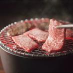 母の日 プレゼント ギフト 神戸牛 希少部位 焼肉 食べ比べ セットお取り寄せ 肉 牛肉 高級 ブランド牛 メッセージカード付 gift mother's day (HSD)
