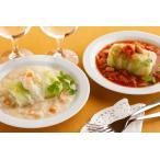 お歳暮 冬 ギフト 送料無料 食品 ラ・ロシェル スープ de ロールキャベツ 写真入り 名入れ カード お祝い 出産 結婚 内祝い 食べ物 人気 ランキング (SK)軽