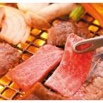 お歳暮 冬 ギフト 送料無料 食品 牛肉 米沢牛 バラ 焼肉 用 写真入り 名入れ カード お祝い 出産 結婚 内祝い 産地直送 産直 国産 ブランド牛 人気 (SK)軽