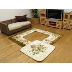 掘りこたつ用カーペット 3畳 「Hレアード」 200×240cm 穴サイズ:90×120cm ホットカーペット対応 (g)