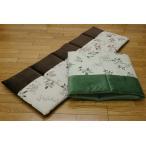 フリーシートクッション ジャガード織り 「リーブス」 約45×135cm ロングシート