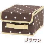 収納ボックス インナーボックス 「クオーター蓋付き」 インナーボックス 収納 蓋付き カラーボックス 幅19cm