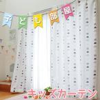 【送料無料】洗える アニマル柄 子供部屋
