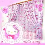 サンリオ ハローキティ(ふわもこキティ)  遮光カーテン と ミラーレース カーテン 100×110cm(4枚組)