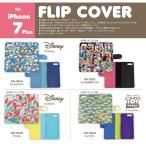 ディズニー公式 iPhone 7Plus 手帳型フリップカバーケース