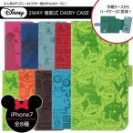 ショッピング2way iPhone7 ディズニー公式 手帳型ケース&ハードケース 2WAYケース Disney