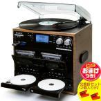 BELIEVE ダブルCDマルチレコードプレーヤー B-600 | CD→CD録音対応 | CD-RW対応 | ダブルカセット | 1年保証付