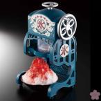 2018年版★電動本格ふわふわ氷かき器 | DCSP-1851 | 家庭用 | 製氷カップ2個付属 | ドウシシャ あんしん1年保証
