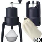 LIVE かちわり手動かき氷器 | IS-D-20BK | ブラック | 折畳式くるくる手動かき氷器 | ドウシシャ