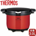 THERMOS 真空保温調理器 シャトルシェフ   KBH-3001 レッド   3〜5人用 容量3L 内径20cm   全熱源対応 サーモス
