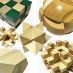 木製 パズル 6入りセット | やわらか頭君 MO-P01 | 子供の手遊びで集中力アップ | ご老人のボケ防止に最適 | PL保険加入