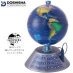 ドウシシャ しゃべる地球儀 PG-GPN19R パーフェクトグローブ GEOPEDIA NEXT ジオペディア ネクスト