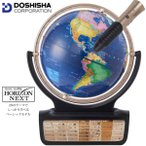 ドウシシャ しゃべる地球儀 PG-HRN19R パーフェクトグローブ HORIZON NEXT ホライズン ネクスト