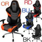 BAUHUTTE ゲーミングチェア RS-800RR | 全3色 | レーシング リクライニング | 上下左右稼働アームレスト 採用 | バウヒュッテ 1年保証