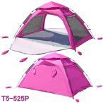 【あすつく】 DOPPELGANGER ワイドビーチテント | 5人用 | T5-525 | 全2色 | フルクローズOK | 耐水圧1500mm | ドッペルギャンガー