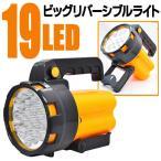 Yahoo!i-shop7BIGサイズ 高照度LEDハンディライト 19灯LED 懐中電灯 スタンド付 吊下げ/床置き可 ランキング1位 電池式 防災 アウトドア 携帯ライト ■◇ LED19灯ビッグライト