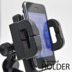 【激安セール】スマホ本体を傷つけにくい構造!車載用 スマホホルダー iPhone7 モバイル機器がカーナビに 強力固定スタンド 角度調整 ◇ 吸盤式マルチホルダー