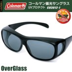 【半額以下セール】コールマン Coleman 偏光レンズ 4面型 オーバーサングラス 眼鏡の上から装着できる☆ 選べる3フレーム CO3012-1 -2 -3 人気 ◇ CO3012