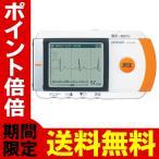 Yahoo!i-shop7オムロン OMRON 携帯型心電計 HCG801 医師の診断に活かせる心電図波形を表示 健康管理に 症状をその場で記録 簡単操作で約30秒測定 最安 セール 〓 ◇ HCG-801
