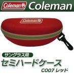 コールマン Coleman サングラスケース 2WAY仕様 ベルトポーチ メンズ おしゃれ メガネ収納 フック付 衝撃に強い ハード 小物入 ◇ セミハードケース CO07 レッド