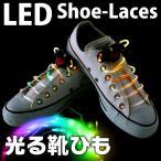 Yahoo! Yahoo!ショッピング(ヤフー ショッピング)激安399円!カラフルに光る LED靴ひも ライト点灯は3パターン 左右セット 2本 伸縮シリコン製シューレース 夜間ウォーキングに  限定セール ◇ LED靴ヒモ