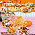 人気のパンケーキを作っちゃおう♪レンジでかんたん☆