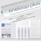 【激安セール】【単3形充電池4個付】サンヨー SANYO 充電器(本体)セット eneloop plus エネループ プラス 約1800回繰り返し使える 2倍速対応 ◇ N-TGN01PS