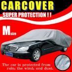 雨風からアナタの愛車を保護!