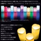 ◆タイマー&リモコン付き◆ 本物のロウソクそっくり!12色LEDに変化する キャンドルライト 3本セット 美しい炎 インテリア間接照明 ◇ カラフル LEDキャンドル
