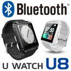 【Bluetooth】タッチスクリーン搭載!多機能スマートウォッチ Android 充電式 タッチパネル式 スマホ腕時計 ワイヤレス通話 カメラ 日本語説明書 ◇ U8 英語版