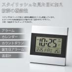 置き掛け兼用のスタイリッシュな多機能時計!