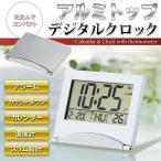 【見やすい大型デジタル液晶表示】多機能アラームクロック インテリア置き時計 カレンダー付 温度計 名刺サイズ 薄型タイマー ◇ アルミトップ デジタルクロック