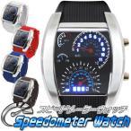 Yahoo!i-shop7【激安セール】スピードメーター型 メンズ腕時計 LEDデジタルウォッチ 電池付き 液晶明るさ調整/カレンダー表示 日本語説明書付 ◇ スピードメーター ウォッチ