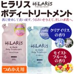 ─ъ▓┴690в═55▒▀бке╥ещеъе╣ HILARIS ╩▌╝╛ е▄е╟еге╚еъб╝е╚есеєе╚ 400ml д─дсдлди═╤ дждыдкдд╚йб▀╚■д╖дд┴╟╚й ┬н└шд▐д╟┴┤┐╚е╚б╝е┐еые▒ев ┤е┴ч╦╔╗▀ б■ е╥ещеъе╣╡═┬╪ди