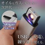 �Żҥ饤���� �����Ǥ�ä��ʤ� ������ �����֤��Ȥ��� USB���ż� �����饤���� ������� ���������� ������/�������� �� ľ��USB ���ż��饤���� Type2