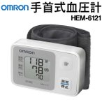 Yahoo!i-shop7オムロン OMRON 手首式 デジタル自動血圧計 薄型 カフぴったり巻きチェック機能 30回分メモリ 見やすい大型液晶 電子 最安セール ◇ 電子血圧計 HEM-6121
