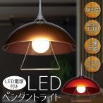 ◆今だけ限定価格◆ LED電球付属!3,200lm 美しいカバー 天井照明 おしゃれ リビング 寝室 ダイニングライト 昼白色 40,000時間の長寿命 ◇ LEDペンダントライト
