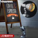 【24時間タイムセール】LED電球付き!LED一体型 スタンドライト クローム 中間スイッチ付き 3W 電球色 白色 角度調整 間接照明 ◇ YAZAWA スタンドライトSDLE03