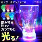 センサーライト-商品画像