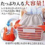i-shop777_20170817-bag