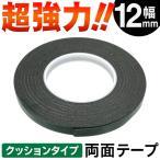 適度なクッション性を持ち、緩衝材としても使用できます。