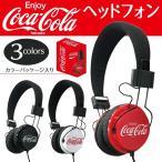 ����ȥ�ʥǥ�����ʷ�ϵ��Хĥ��� ������������ �ޤꤿ���� �إåɥۥ� ���� ��������Τ褤���䡼�ѥå� Ĺ��Ĵ����ǽ �͵� �� Coca-Cola �إåɥե���